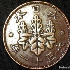 Monedas antiguas de Asia: 1 SEN 1922 JAPÓN TAISHO (A1). Lote 158229058
