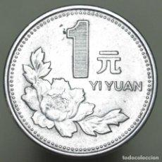 Moedas antigas da Ásia: 1 YUAN CHINA 1995. Lote 158264002