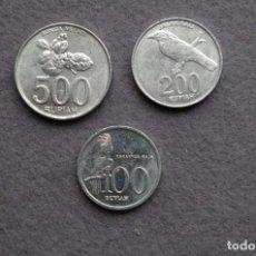 Monedas antiguas de Asia: INDONESIA LOTE DE 3 MONEDAS DIFERENTES L-2. Lote 158670706