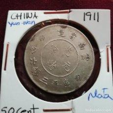 Monedas antiguas de Asia: CHINA. 50 CENTS-3 MACE DE PLATA DE 1911. Lote 158693862