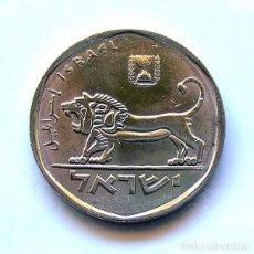 Alte Münzen aus Asien - MONEDAS DEL MUNDO . ISRAEL . 5 LIROT 1979 - 158951878