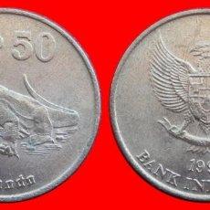 Monedas antiguas de Asia: 50 RUPIAS 1994 INDONESIA 09963T COMPRAS SUPERIORES 40 EUROS ENVIO GRATIS. Lote 159610142