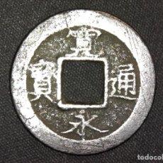 Monedas antiguas de Asia: 1 MON OSAKA 1741 JAPÓN PERIODO EDO SAMURAI (A1). Lote 159616046