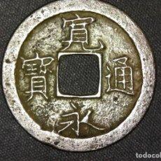 Monedas antiguas de Asia: 1 MON DE 1736 KYOTO PERIODO EDO JAPÓN SAMURAI VARIANTE 17 (A1). Lote 159621902