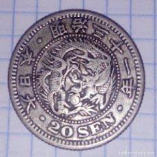 Monedas antiguas de Asia: JAPÓN. 20 SEN 1898 (AÑO 31-MEIJI). PLATA. . Lote 161999406