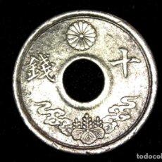 Monedas antiguas de Asia: 10 SEN DE 1944 JAPÓN SHOWA (A4). Lote 159723186