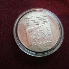 Monedas antiguas de Asia: ISRAEL. 10 LIROT DE PLATA DE 1973. Lote 160583890