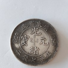 Monedas antiguas de Asia: EXCLUSIVA MONEDA DE PLATA TIBETANA. Lote 160599921