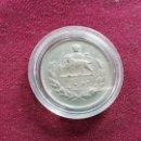 Monedas antiguas de Asia: PERSIA. Lote 160690110