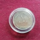 Monedas antiguas de Asia: EMIRATOS ARABES UNIDOS. NUEVA. Lote 160690162