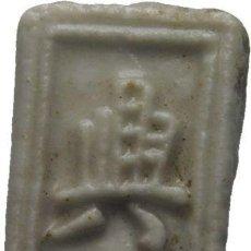 Monedas antiguas de Asia: CURIOSA MONEDA CHINA DE PORCELANA , SIGLO XV, DINASTIA MING. Lote 211447572
