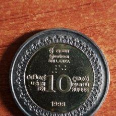 Monedas antiguas de Asia: SRI LANKA CEILON 1998 10 RUPIAS 50 ANIVERSARIO DE LA INDEPENDENCIA. Lote 160960426