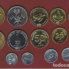Monedas antiguas de Asia: ISLAS MALDIVAS : 1-5-10-25-50 LAARI + 1 Y 2 RUFIYAA .( SERIE DE 7 ) SC.UNC.. Lote 194900145