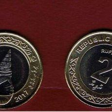 Monedas antiguas de Asia: ISLAS MALDIVAS : 2 RUFIYAA 2017. SC.UNC.. Lote 160962854