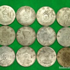 Monedas antiguas de Asia: COLECCION DE 12 MONEDAS DE EMPERADORES DINASTÍA MING DE 1616 A 1911 1 DÓLAR CONMEMORATIVO . Lote 161028082