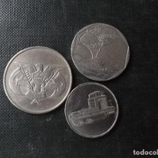 Monedas antiguas de Asia: CONJUNTO DE MONEDAS DE YEMEN. Lote 161069422