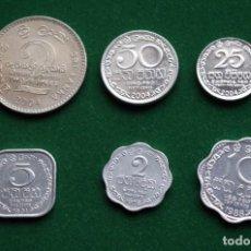 Monedas antiguas de Asia: SIR LANKA LOTE DE 6 MONEDAS DIFERENTES SIN CIRCULAR L-41. Lote 161152082