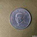 Monedas antiguas de Asia: MONEDA ASIÁTICA. Lote 161243984