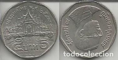 TAILANDIA 1998 - 5 BAHT - Y219 - CIRCULADA (Numismática - Extranjeras - Asia)