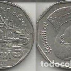 Monedas antiguas de Asia: TAILANDIA 1998 - 5 BAHT - Y219 - CIRCULADA. Lote 161306246