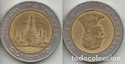 TAILANDIA 1994 - 10 BAHT - Y227 - CIRCULADA (Numismática - Extranjeras - Asia)