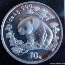 Monedas antiguas de Asia: CHINA 10 YUAN 1997 PANDA 1 ONZA DE PLATA (999/1000). PROOF. Lote 206490256