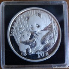 Monedas antiguas de Asia: CHINA. 10 YUAN. PANDA. 2005. PLATA. PROOF.. Lote 161582374