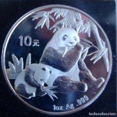 Monedas antiguas de Asia: -CHINA. 10 YUAN. PANDA. 2007. PLATA. PROOF.. Lote 161582914