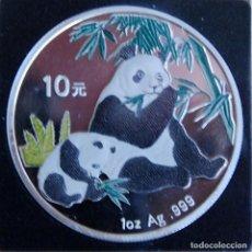 Monedas antiguas de Asia: CHINA. 10 YUAN. PANDA. 2007. PLATA. PROOF. EN COLOR. Lote 161584034