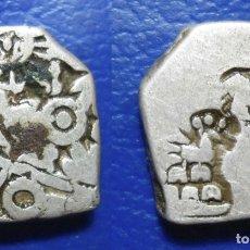 Monedas antiguas de Asia: INDIA - REINO DE MAGADHA - 1 KARSHAPANA - PLATA - M.B.C.. Lote 161622440
