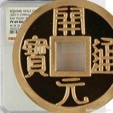 Monedas antiguas de Asia: 2017 CHINA 25MM COBRE KAI YUAN TONG BAO-F.R. NGC PF 69 RD ULTRA CAMAFEO. Lote 161698838