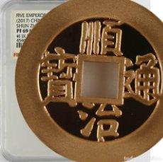 Monedas antiguas de Asia: 2017 CHINA 25MM CPPER SHUN ZHI TONG BAO-F.R. NGC PF 69 ULTRA CAMAFEO. Lote 161698990