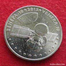 Monedas antiguas de Asia: KAZAJISTÁN KAZAKHSTAN 50 TENGE 2015 VENUS-10 ESPACIO. Lote 180275081