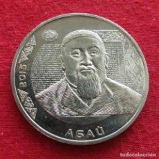 Monnaies anciennes d'Asie: KAZAJISTÁN KAZAKHSTAN 50 TENGE 2015 ABAY. Lote 216758302