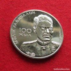 Monnaies anciennes d'Asie: KAZAJISTÁN KAZAKHSTAN 50 TENGE 2015 GABDULLIN. Lote 223905855
