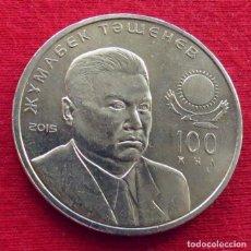Monnaies anciennes d'Asie: KAZAJISTÁN KAZAKHSTAN 50 TENGE 2015 TASHENEV. Lote 201675453