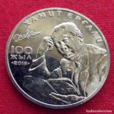 Monnaies anciennes d'Asie: KAZAJISTÁN KAZAKHSTAN 100 TENGE 2016 ERGALI. Lote 201675423