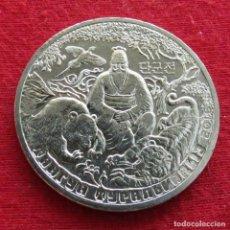 Monnaies anciennes d'Asie: KAZAJISTÁN KAZAKHSTAN 100 TENGE 2016 TANGUN OSO Y TIGRE. Lote 235052690