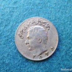 Monedas antiguas de Asia: IRAN 10 RIALS 1976 Nº 1. Lote 162132678