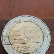 Monedas antiguas de Asia: SRI LANKA 10 RUPIAS 1998. Lote 162452402