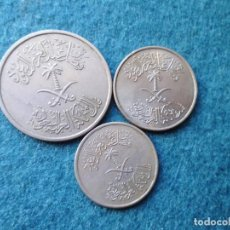 Monedas antiguas de Asia: ARABIA SAUDÍ LOTE DE 3 MONEDAS DIFERENTES Nº 310. Lote 163544170