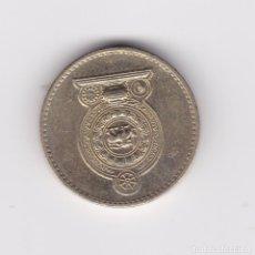 Monedas antiguas de Asia: SRI LANKA : 5 RUPEES 1991 EBC+. Lote 163559182