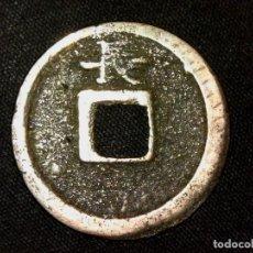 Monedas antiguas de Asia: 1 MON DE 1767 NAGASAKI EDO JAPÓN SAMURAI VARIANTE 63 (A6). Lote 163702902