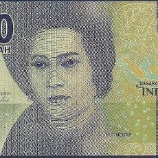 Monedas antiguas de Asia: INDONESIA - 1.000 RUPIAH 2016 - S / C - MIRE MIS OTROS LOTES Y AHORRE GASTOS DE ENVÍO. Lote 201660642
