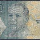 Monedas antiguas de Asia: INDONESIA - 2.000 RUPIAH 2016 - S / C - MIRE MIS OTROS LOTES Y AHORRE GASTOS DE ENVÍO. Lote 163766738