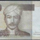 Monedas antiguas de Asia: INDONESIA - 2.000 RUPIAH 2009 - S / C - MIRE MIS OTROS LOTES Y AHORRE GASTOS DE ENVÍO. Lote 163770674