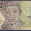 Monedas antiguas de Asia: INDONESIA - 5.000 RUPIAH 2016 - S / C - MIRE MIS OTROS LOTES Y AHORRE GASTOS DE ENVÍO. Lote 163770986