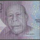 Monedas antiguas de Asia: INDONESIA - 10.000 RUPIAH 2016 - S / C - MIRE MIS OTROS LOTES Y AHORRE GASTOS DE ENVÍO. Lote 163773526