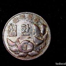 Monedas antiguas de Asia: 10 HWAN DE LA REPÚBLICA DE COREA DEL SUR 4294 (1961) PÁTINA IRISADA. Lote 164605074