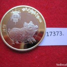 Monedas antiguas de Asia: CHINA 10 YUAN 2019 AÑO DEL CERDO. Lote 164636258